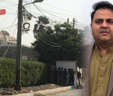 Foreign elements behind attack on Chinese consulate: Fawad Chaudhary