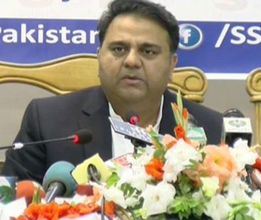PTI govt took exemplary steps during first 100 days:Fawad Chaudhry
