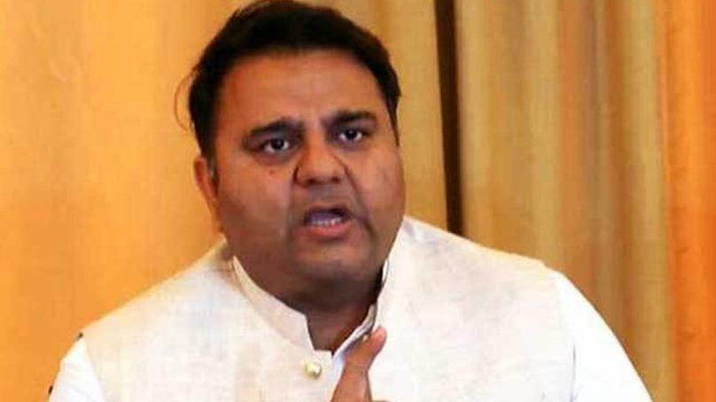 Kartarpur Corridor a step towards peace: Chaudhry Fawad Hussain