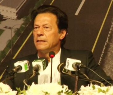 India and Pakistan need  to break the chains of past to move forward: ImranKhan
