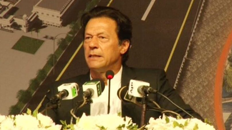 Pakistan to continue diplomatic, moral support of Kashmiris: PM Imran