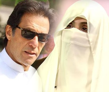Govt's 100 days: PM Imran gives credit to Bushra Bibi