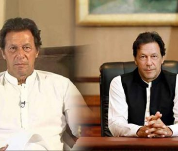 Instead of making Pakistan a scapegoat for their failures, the US should do a serious assessment :PM Imran Khan