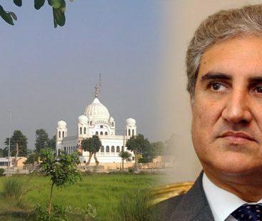 Kartarpur corridor path to dialogue between India, Pakistan: FM Qureshi