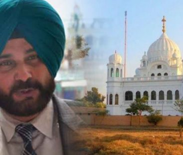 Sidhu arrives in Pakistan for Kartarpur corridor groundbreaking ceremony