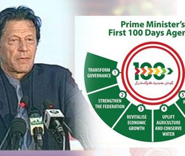We tried to benefit common man: PM on first 100 days of govt