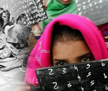 Futuristic Perspective: Reforming education system in Pakistan