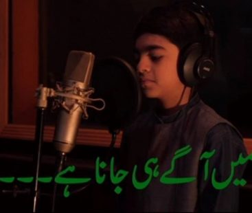"""""""Humay aagay hi jaana hai"""" – Tribute to the martyred legends of APS"""