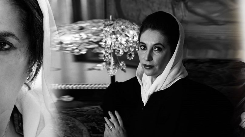 Tribute to the legend – Benazir Bhutto; 'Daughter of the East' on her 11th death anniversary