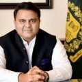 Eid moon likely to be sighted on June 4: Fawad Chaudhry