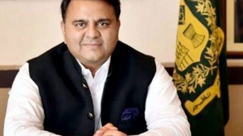 Quality of education and health have had concurrent adverse impacts in provinces owing to the 18th Amendment: Fawad Chaudhry