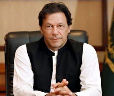 PM Imran Khan to visit Peshawar today