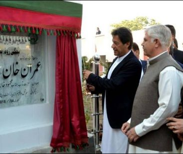 PM Imran Khan inaugurates shelter home for the homeless in Peshawar