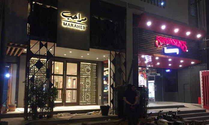 'King of Mandi', Maraheb soon to open in Karachi