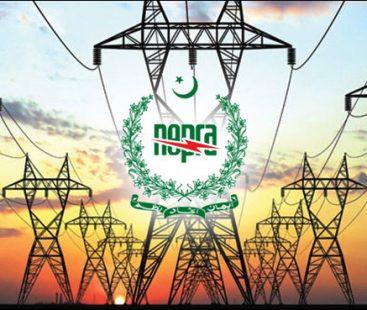 NEPRA approves price adjustment, slashes 31 paisa per unit in power tariff