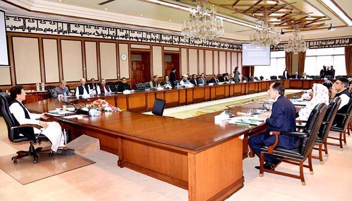 PM Imran Khan to chair federal cabinet meeting today to discuss state affairs