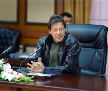 PM Imran Khan calls meeting to discuss IMF deal