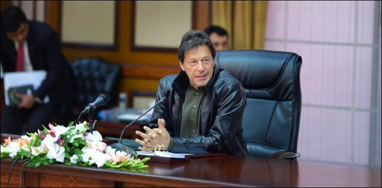 Govt won't compromise on corruption cases: PM Imran
