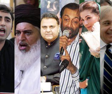 Chasing politics during 'Tabdeeli Ka Saal': Winners and losers of 2018