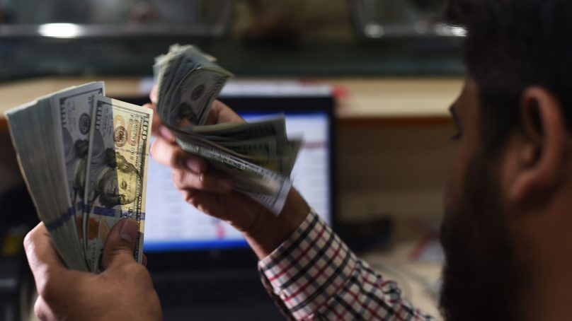 Dollar soars to a record high in inter bank market
