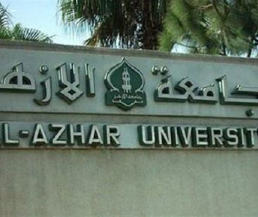 Egypt's Al-Azhar university reverses expulsion of a female student over hug