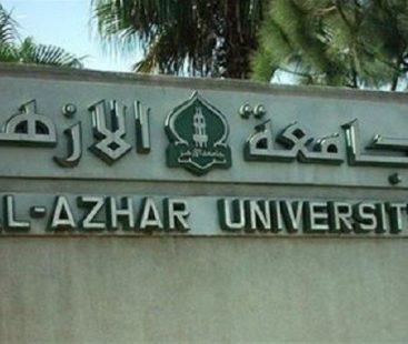Egypt's Al-Azhar university reverses expulsion of a female student over hug