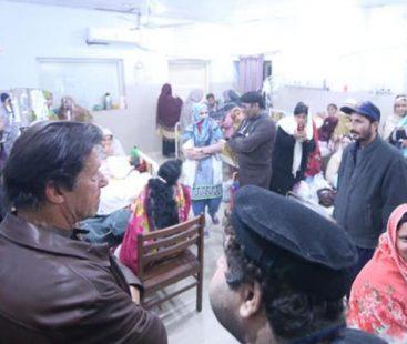 PM Imran Khan visits Holy Family Hospital in Rawalpindi