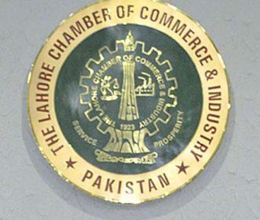 LCCI launches 'employment' portal