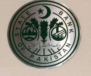 SBP to announce its new bi-monthly monetary policy today