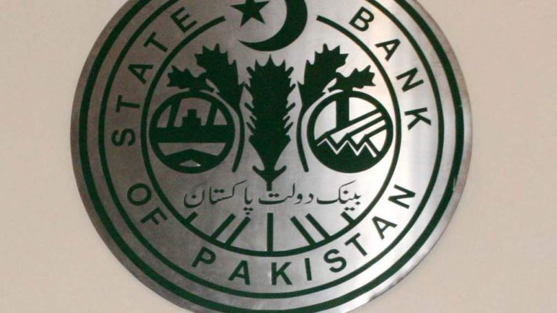 State Bank of Pakistan wins the global award as the best Central Bank in Promoting Islamic Finance