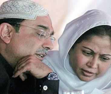Cannot arrest Zardari, Faryal and Murad on someone's 'will': NAB spox