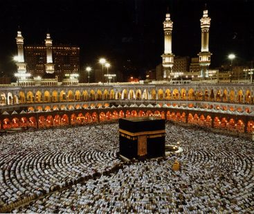 Hajj charges likely to hike by nearly 36% in 2019