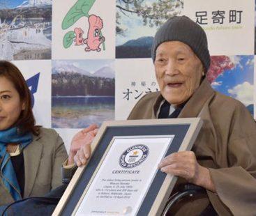 'World's oldest man' expires in Japan