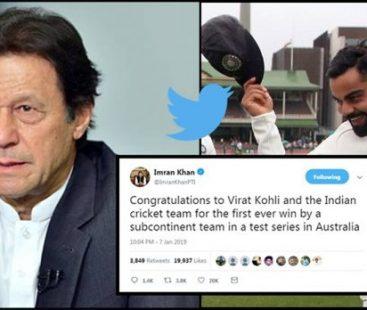 PM Imran Khan congratulates India on historic win against Australia