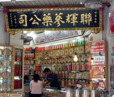 Taiwan's traditional medical stores on the verge of end