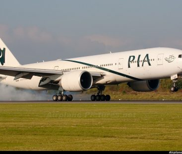 PIA head-office moves from Karachi to Islamabad