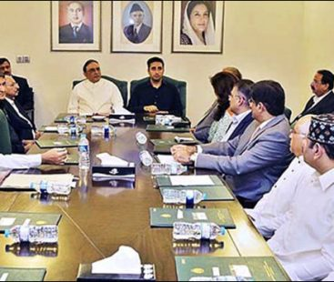 PPP to chair meeting in Karachi today