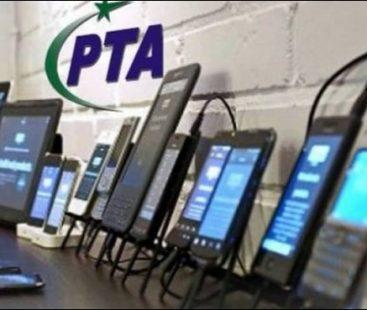 PTA's Device Identification Registration & Blocking System (DIRBS) ends