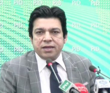 Faisal Vawda's gas bill amounts Rs.45,000 this month