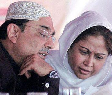 Money laundering case: Faryal, Zardari's interim bail extended till 23rd January