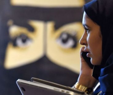 Absher, the controversial app of Saudi Arabia to control the women that is being investigated by Apple