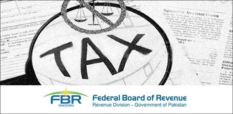 FBR: Taxpayers increase by 0.1mn this year