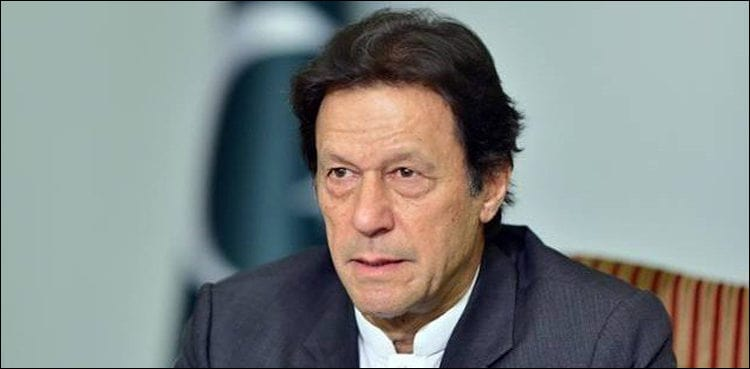 Imran Khan to launch 'Sehat Insaf Card' today