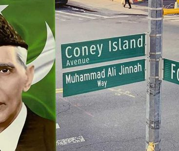 'Muhammad Ali Jinnah Avenue' inaugurated in Brooklyn New York