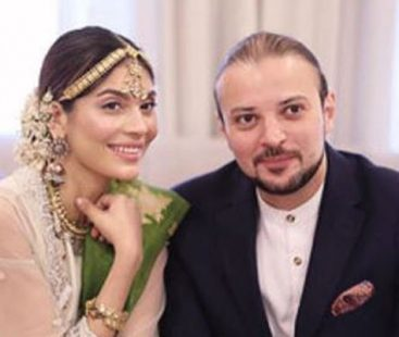 Amna Babar ties the knot with Zahid Noon