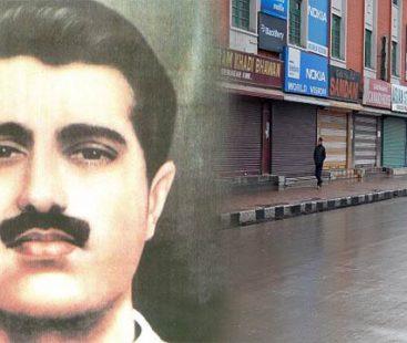 IOK observes Maqbool Butt's 35th martyrdom anniversary today