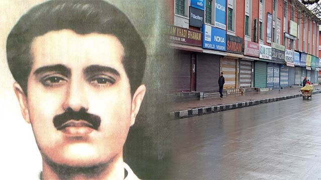 IOK observes Maqbool Butt's 35th martyrdom anniversary today