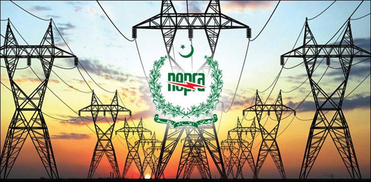 NEPRA hikes power tariff by Rs1.80 per unit