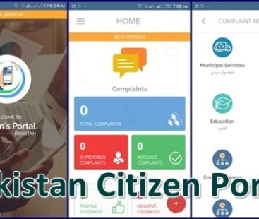 Pakistan Citizen Portal recognized as the 2nd best government app at the World Government Summit