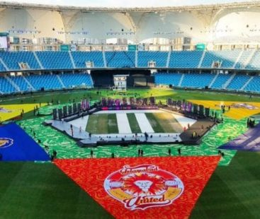 PCB announces new broadcasting partner for PSL as India suspends coverage